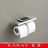 【KARAT凱樂】Moore 雙捲衛生紙架(捲筒紙架/置物平台/304不鏽鋼)