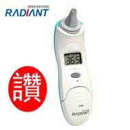 RADIANT熱映光電紅外線耳 溫槍-TH889-台灣大廠製造 (折扣特價中)