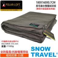 【SNOWTRAVEL】 SW-550G台灣製美軍規 POLAR-LOFT極地纖維550G/M2-CX24H全防風超保暖