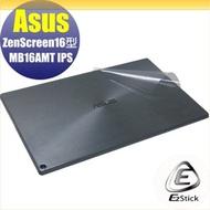 【Ezstick】ASUS MB16AMT 15.6吋 可攜式顯示器 專用 透氣機身保護貼 (機身背貼) DIY 包膜