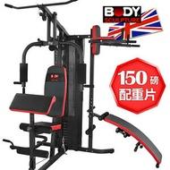 【BODY SCULPTURE】150磅綜合重量訓練機(附護網+二頭肌板)啞鈴舉重床.仰臥起坐板.多功能雙槓單槓.舉重力設備.運動健身器材.推薦哪裡買ptt MC016-4702