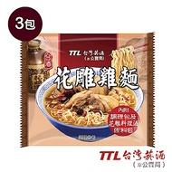 台酒TTL 花雕雞麵 200gx3包/袋