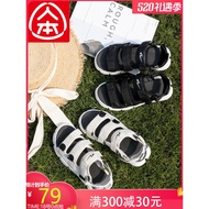 People-Oriented Sandals Women's Summer Flat Magic Stick Sandals2021New Women's Shoes Beach Shoes All-Matching Outer Wear