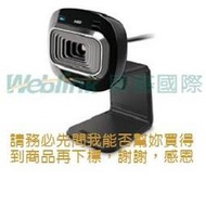 C【恁玉代買】《展碁0001》Microsoft LifeCam HD-3000 網路攝影機 v2@71.H0731.5