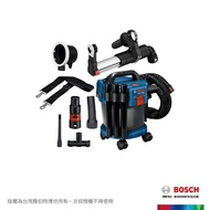 【BOSCH 博世】鎚鑽用無塵作業套件 GDE 16 Plus + GAS 18V-10 L (不含電池、充電器)