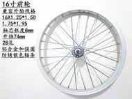 Giant GIANT bicycle wheel set folding bike small wheel 16 inch 20 inch single speed wheel assembly