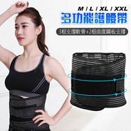 護腰 護腰帶 ABS 束腰帶 運動護腰 雙重綁帶 黏貼式束腹帶 透氣 束腹 束腰 非醫療用 年長 運動 工作