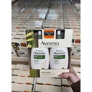 Aveeno 艾惟諾 滋養乳液 雙瓶禮盒組 特價一組2瓶 $459 好市多組合加送Aveeno 艾惟諾購物袋