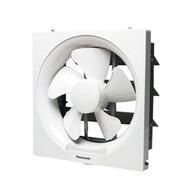 PANASONIC พัดลมระบายอากาศติดผนัง FV-20AUT3 ขนาด 8 นิ้ว สีขาว Ventilation Fan
