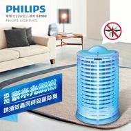 【飛利浦 PHILIPS LIGHTING】飛利浦安心捕蚊燈 15W 電擊式(E300)