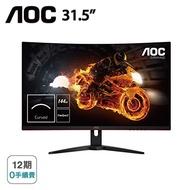 【AOC+MSI】VA曲面電競螢幕 31.5吋 -C32G1(VA/144HZ/1MS/D-SUB/HDMI/DP/三年保固)+微星MSI Vigor GK40 Combo TC鍵盤滑鼠組+ DS5