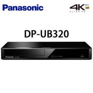 【Panasonic 國際牌】4K HDR藍光播放機(DP-UB320)