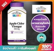 21st Century,Apple Cider Vinegar, ACV, 300 mg, 250 Tablets แอปเปิ้ล ไซเดอร์ วีนีการ์ 300 มก 250 เม็ด,