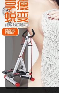 新型折疊靜音踏步機/登山機/