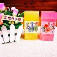 名間鄉農會 熱銷💯野薑花香皂(5入) 手工皂