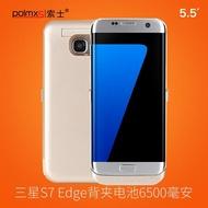 三星s7edge背夾充電寶電池G9350無線行動電源器S7曲屏手機殼超薄  聖誕節歡樂購