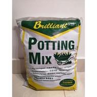 Brilliant Potting Mix / Soil (2.7kg / 7L)