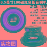 Jose king 6.5 inch 8 inch 10 inch 12 inch car subwoofer speakers high-power stereo audio overweight subwoofer speakers