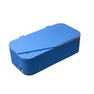 Smartclean - 超聲波清洗眼鏡機 Vision5 淺藍色 (原裝行貨)