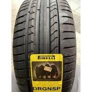 225/45/17 倍耐力 Pirelli 運動性能胎 高性能首選 Dragon Sport 耐磨400 AA級抓地