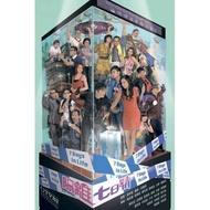 TVB Drama : 7 Days In life DVD (隔離七日情)