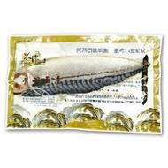 東津挪威薄鹽鯖魚片