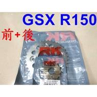 【小港二輪】現貨 RK 碳鋼 前齒盤 後齒盤 GSX-R150 小阿魯 GSX R150 S150