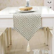 桌巾 歐式簡約現代桌旗長條餐桌桌布北歐家居布藝裝飾電視櫃蓋布巾床旗餐墊