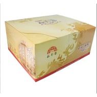 【木村百貨】大甲名產 裕珍馨 原味牛奶 奶油小酥餅 12入