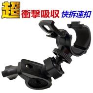 mio MiVue M733 M560 M652 plus快拆環狀固定座扣夾支架金剛王減震固定座機車行車紀錄器車架固定架