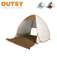 【OUTSY嚴選】極輕秒開免搭建抗UV雙人野餐沙灘帳篷(兩色可選)