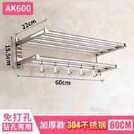 304不銹鋼免打孔 浴室廁所毛巾架置物架40/50/60公分可選 快速出貨