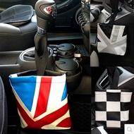 【改裝】寶馬mini cooper收納袋 車用雜物袋 車載置物袋 眼鏡袋 米字旗