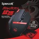 紅龍-猛犸 雷射電競滑鼠 超高速16400DPI