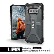 UAG Galaxy S10e 耐衝擊保護殼-透黑