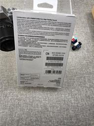 爆款現貨Sony/索尼 MUC-B20SB1 4.4mm平衡線Z1R/MDR-Z7M2 WM1Z/WM1A升級線