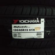 台北 橫濱輪胎 ES32 195/65/15 四條限量特價$8400
