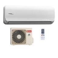 【HITACHI日立】7-9坪變頻冷暖RAC-50NK/RAS-50NK