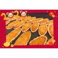 希望手作餅乾-法式杏仁酥餅