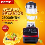 Sand FEST commercial ice machine ice machine RC-K1 ice tea shop sand ice machine Blender grinding ma