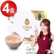 【安永鮮物】健康優鮮鱸魚精x4盒共24包(贈鱸魚精2包★提升保護力)