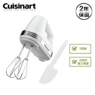 【年終抽豪禮】Cuisinart美膳雅 200W七段速專業手持攪拌機 HM-70TW(附攪拌器、打蛋器、抹刀)