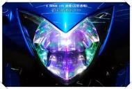 彩貼藝匠 X SENSE XSENSE 125 頭燈 大燈 幻彩膜 燈膜 燈殼 車殼 防刮 遮傷 保護 車膜