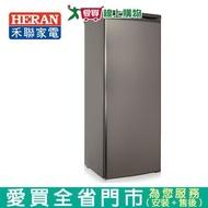 HERAN禾聯 188L 直立冷凍櫃 HFZ-1862            含配送到府+標準安裝