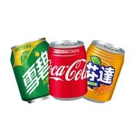 可口可樂 易開罐250mlx3箱(可樂+雪碧+芬達)