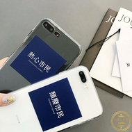 ✿Personality spoof text 6plus Apple x mobile phone shell iPhone7plus/8/6s all-in