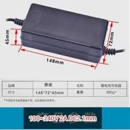 36V 48V適用 電動車 鋰電池充電器