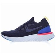 耐吉 Nike Epic React Flyknit 深藍粉 瑞亞 李榮浩同款 男鞋 女鞋 跑步鞋 AQ0070-400