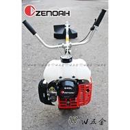 【W五金】免運♥附發票*日本製造 割草機 除草機 硬管 ZENOAH 全能小松 G45L