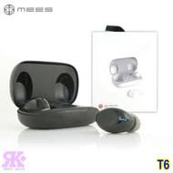 MEES T6 真無線立體藍牙耳機-贈韓版收納包